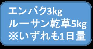 3kg5kg