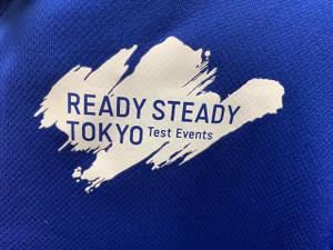 Ready_steady_tokyo