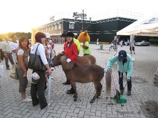 20070912keibajyo1